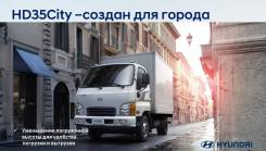 Hyundai HD35. Hyundai HD-35 City, 2 497 куб. см., 1 077 кг. Под заказ