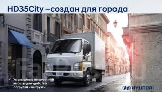 Hyundai HD35. Hyundai HD-35 City, 2 497 куб. см., 1 700 кг. Под заказ