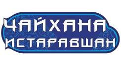 Официант. Ип Салимов м.м. Проспект Мира 3б