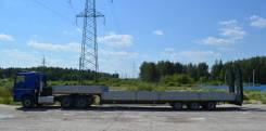 Тонар 94422-0000010. Полуприцеп-тяжеловоз (трал), 30 000 кг. Под заказ