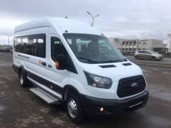 Ford Transit. Форд Транзит Турист, 2018 г., 2 200 куб. см., 17 мест