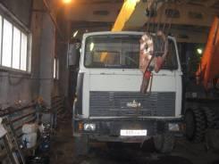 Ивановец КС-35715-2. Автокран КС-35715