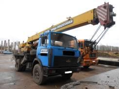 Углич КС-3577-3. Автокран КС-3577-3 на шасси МАЗ-5337-045-691200, 11 150 куб. см., 14 000 кг., 14 м.