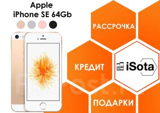 Apple iPhone SE 64Gb. Новый