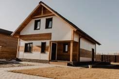 Строим дома из клееного бруса, бревна, сип-панели, каркасники под ключ