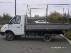 ГАЗ 330210. Продам газель 330210, 2 400 куб. см., 1 500 кг.