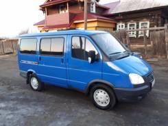 ГАЗ 2217 Баргузин. Газ баргузин, 2 900 куб. см., 6 мест