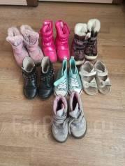 Лот обуви на девочку. 25, 25,5, 26, 27, 28