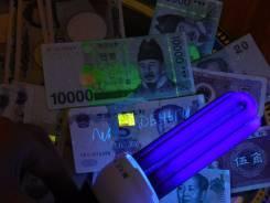 Ультрафиолетовый излучатель 220 в со светофильтром. Для Подходит для: 220, диаметр 30.5 мм