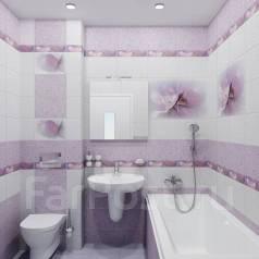 Ремонт Ванных комнат , квартир , помещений