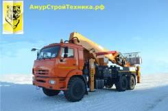 Hansin HS 450A. Автовышка 45 метров камаз 6Х6 вездеход, 10 850 куб. см., 45 м.
