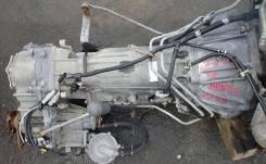 Продажа АКПП на Toyota LAND Cruiser Prado KZJ71 KZJ78 1KZTE 3259