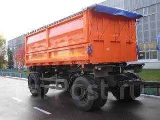 Нефаз 8560-06. Самосвальный прицеп Нефаз 8560-18-06, 13 000 кг.