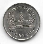 (UNC) Кхмерская Республика риэль 1970 г. Камбоджа (редкая монета)