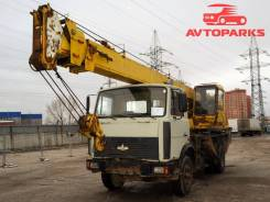 Машека КС 3579. Автокран Машека 16 тонн на шасси МАЗ КС 3579, 11 150 куб. см., 16 000 кг., 21 м.