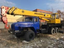 Урал Ивановец. Автокран Ивановец на шасси Урал, 11 150 куб. см., 12 000 кг.