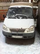 ГАЗ 3302. Продается грузовая газель , 2 464 куб. см., 1 600 кг.