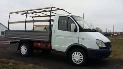 ГАЗ 3302. Продаю Газель грузовую 3302, 2 500 куб. см., 1 500 кг.