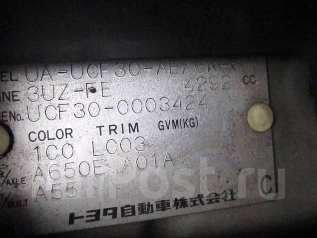 Рабочая тормозная система. Toyota Celsior, UCF30, UCF31 Lexus LS430, UCF30 Двигатель 3UZFE