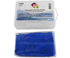 Очиститель кузова 180гр глина нормальной абразивности синяя в пенале H7