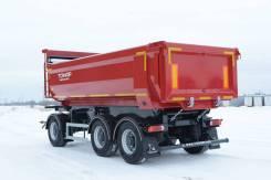 Тонар. Прицеп-самосвал, 17 750 кг. Под заказ