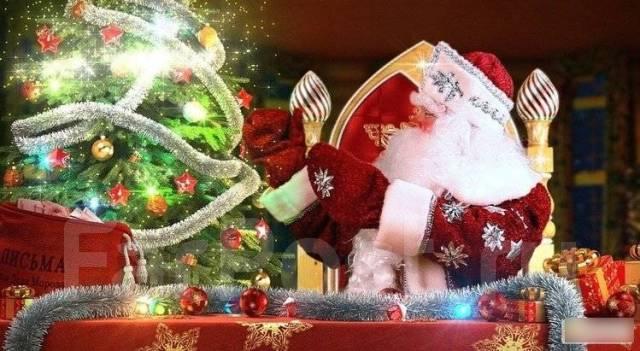 Видео поздравление на новый год от деда мороза