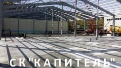 Устройство промышленных бетонных полов. Полимерные покрытия. Монолит.