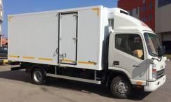 JAC N75. Новый - рефрежератор в г. Владивосток от официального дилера., 3 760 куб. см., 4 470 кг. Под заказ