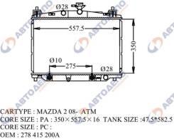 Радиатор охлаждения двигателя. Mazda Mazda2 Mazda Demio, DE3AS, DE5FS, DE3FS