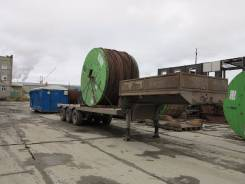 Hartung. Трал г/п 40 тонн, 47 000 кг.