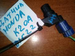 Датчик. Honda: CR-V, Edix, Stream, FR-V, Integra, Stepwgn, Civic Type R, Civic, Accord Двигатель K20A