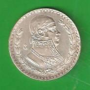 1 песо 1958 г. Мексика, серебро, 16 гр.