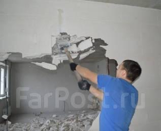 Демонтаж снос стен полов потолков и любых других перегородок быстро