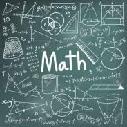 Репетитор по математике 5-11 класс. Подготовка к ОГЭ и ЕГЭ.