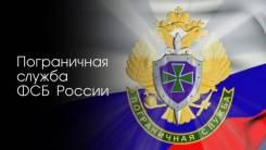 Военнослужащий по контракту. Войсковая часть 2459. Полтавская, 25б