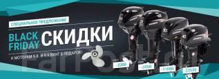Лодочные моторы Hidea(Хайди)К Моторам 9.9 и 9.8 Подарок Гребные Винты