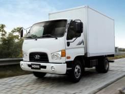 Hyundai HD65. Абсолютно новый Рефрижератор, 3 900 куб. см., 3 000 кг. Под заказ