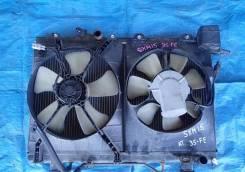 Радиатор охлаждения двигателя. Toyota Ipsum, SXM15G, SXM15 Двигатель 3SFE
