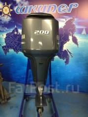 Yamaha. 200,00л.с., 4-тактный, бензиновый, нога X (635 мм), Год: 2013 год