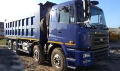 Camc. Самосвал CAMC 8x4, 8 849 куб. см., 25 000 кг.