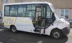 ГАЗ ГАЗель Next. Газель Некст Каркасный автобус, 2 700куб. см., 18 мест