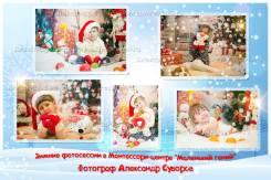 """Новогодние мини фотосессии в Монтессори-центре """"Маленький гений"""""""