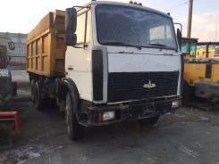 МАЗ 551605. Продам МАЗ-551605, 14 860 куб. см., 20 000 кг.
