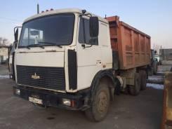 МАЗ 551605-280. Продам МАЗ-551605-280, 14 860 куб. см., 20 000 кг.