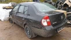 Renault Symbol. Продам ПТС комплект renault Clio Symbol 2008г черный 1.4