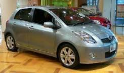Toyota. 6.0x16, 4x100.00, ET51