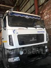 МАЗ. Продается грузовик Маз, 5 000 куб. см., 20 000 кг.