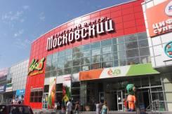 Офис в ТЦ Московский на Острякова. 100 кв.м., Острякова, р-н Ленинский