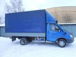 ГАЗ 330202. Куплю Газель 330202, 2 500 куб. см., 1 500 кг.