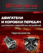 АКПП. Toyota: Mark II Wagon Qualis, Sprinter Carib, Aristo, Harrier, Celsior, ToyoAce, Land Cruiser Cygnus, Carina, Ipsum, Duet, Carina ED, Sprinter M...